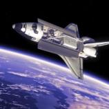 『NASAでも導入!「4-Dシステム」からあなたとチームの性格がわかる!?』の画像