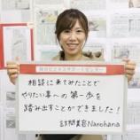 『「やりたい事への第一歩が踏み出せた!」新オープンの訪問美容Nanohanaの河合さんからの感想』の画像