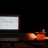『第71回松戸市文化祭のご報告』の画像
