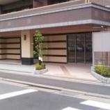 『★売買★11/8築浅!西京極エリア4LDK分譲中古マンション』の画像