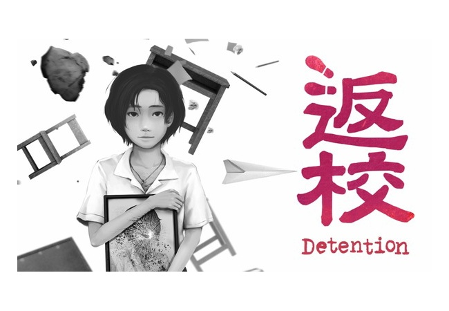 Switch版『返校 -Detention-』3月1日に配信開始決定! 雰囲気怖すぎ・・・