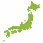 【悲報】日本政府、保健所に新通達「リスクの低い人には検査するな」