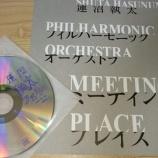 『【ライブレポート】2017.02.26 蓮沼執太フィル「meeting_place」』の画像