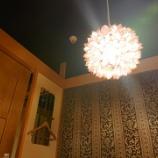 『モダン個室居酒屋で女子会🍻@結粋(西梅田)』の画像
