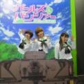 Anime Japan 2014 その136(ガールズ&パンツァーの2)