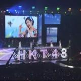 【動画】HKT48春のアリーナツアー2018~これが博多のやり方だ!~・ファイナル公演@福岡