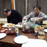 『2018年01月06日 例会:弘前市・茂森会館』の画像