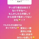『【乃木坂46】いくちゃんは・・・最近の『チューリップ』活動報告が!!!キタ━━━━(゚∀゚)━━━━!!!』の画像