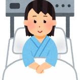 『【画像】「入院中ワイの昼飯がこちら…😧」 ← ご覧ください・・・』の画像