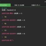 KeyToKey開発ブログ