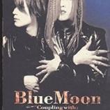 『【×年前の今日】PENICILLIN - Blue Moon / 天使よ目覚めて(メジャー1st SINGLE)』の画像