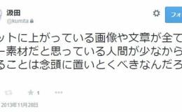 【刀剣乱舞】ここで汲田先生の偉大なるツイート画像を振り替えってみましょう【トレパク】