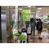 『戸田公園駅ビーンズがSuica対応に!』の画像