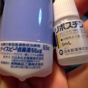 点 鼻薬 リボスチン