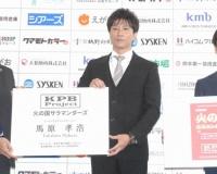 熊本県初のプロ野球団 名称決定