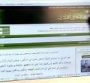 アラブ版「2ちゃんねる」 過激思想あおる物騒な書き込み