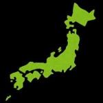豪「竹島って日本領なんか?」米「せやで」