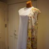 『MSGM(エムエスジーエム)フラワープリント&フリンジカットドレス』の画像