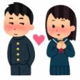 【みんなで考えよう】「大人の恋愛は打算!!中学生の恋愛が一番純粋!!」←物申したいんだけどいい?