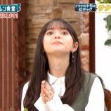 『【乃木坂46】齋藤飛鳥は白石麻衣と松村沙友理からしっかり受け継いでたんだな・・・』の画像