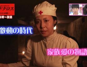 松嶋菜々子の顔が崩壊してるんだが・・・