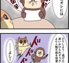 あつまれ男子会の森〜マッチングアプリの報告会〜⑧
