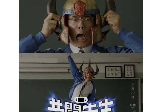 ゴッドイーター・ソルサク・討鬼伝・フリウォ「モンハンを倒すぞおおおーーー!!!」