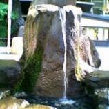 『龍泉洞(岩手県)』の画像