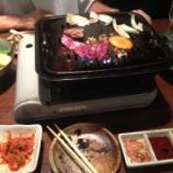 『焼き肉を半額で食す』の画像
