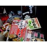 『テレビ神奈川』の画像