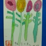 『gallery C.F ~artist S-3~』の画像