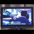 酷い顔でした。きもとさん(ガラケー女)喜本奈津子さんは、罪は軽いんですよね。