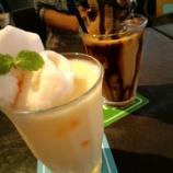 『'09.9月のお出掛け①三宮~@HANAZONO CAFEでパフェを♪』の画像