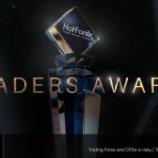 『HotForex(ホットフォレックス)が、トレーダーアワードコンテストの賞金を3,000USDへUP!』の画像