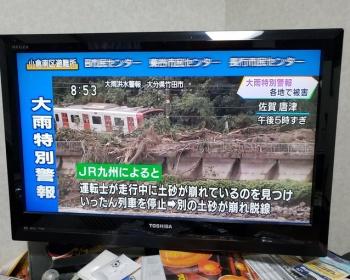 佐賀・唐津市のJR筑肥線が大雨による土砂崩れで脱線(画像あり)
