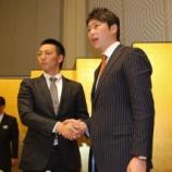 『新井会長、最後にプロアマ問題で激怒!高野連に「会話にならない」』の画像