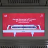 『【ヒュンダイロテム】LRT Jakarta本営業開始(12月1日)』の画像