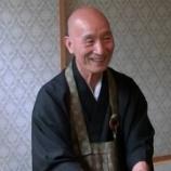 『【神戸会場】8月26日(日)  長井自然老師神戸坐禅会』の画像