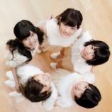 『【乃木坂46】『サンクエトワール』って改めていいユニットだよな・・・』の画像