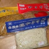 『北海道土人のやきそばの食い方わろたwwwwwwwwwwww』の画像