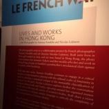 『まもなく開催!フランス・アートフェス「Le Frech May」プレオープンパーティに☆』の画像