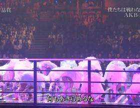 AKB48がレコ大で最高のパンチラを披露wwwwww