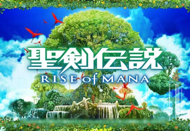 【聖剣伝説 RISE of MANA】5月中旬配信予定!