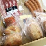 『【レビュー】はさむだけでもりもりお肉サンド♪アンデルセンのプチパン&デリサンドセット』の画像