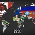【超画像】識者が発表した未来の世界勢力図が凄いwywywywywy