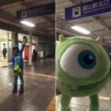 『2014東京ディズニーイースターヒッピティ・ホッピティ・スプリング タイム!』の画像
