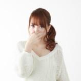『【身体の不思議】ストレスがヤバい時ってなぜか体臭も凄くない?』の画像