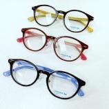 『カラフルでかわいい!子供のために設計された日本製子供用メガネ『omodok』』の画像