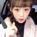 『[インスタ] 音嶋莉沙ちゃんのTikTok動画(2月1日更新)【=LOVE(イコールラブ)、イコラブ】』の画像