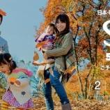 『ヒルトン50%OFFセール開催中。三井住友ヒルトンゴールドカードとの組み合わせが最強です。』の画像